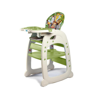 Mamakids - 2-in-1 Green Safari - MAK00330-1