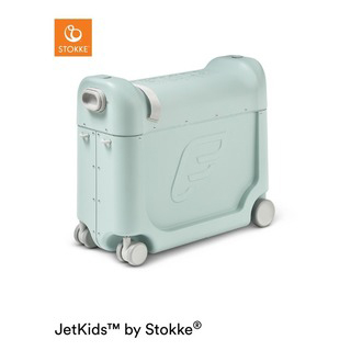 Stokke - Jetkids - Bedbox - Green Aurora 1