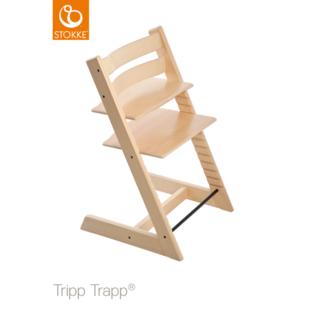 Stokke - Tripp Trapp - Natural 1